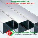 Đặc điểm, ưu điểm, ứng dụng của thép hộp inox 316